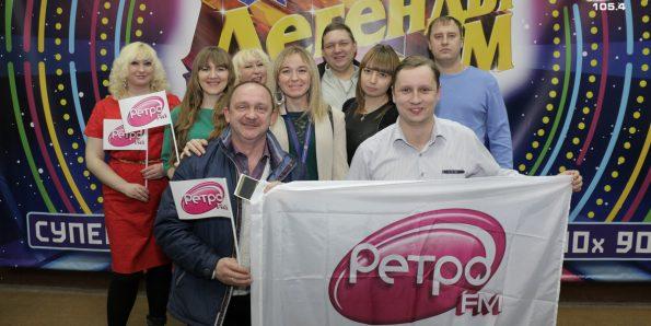 Рязанцы на супер-шоу «Легенды Ретро FM 2016»
