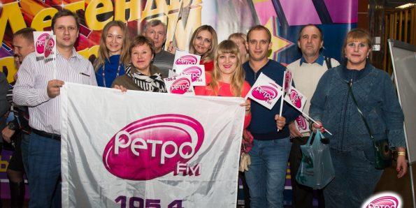 Рязанцы на супершоу Легенды Ретро FM 2018