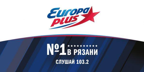 Рязанский Медиа Центр подтвердил лидерство на рязанском рынке радиовещания и печатных СМИ