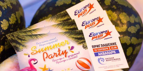 Summer Party Европы Плюс